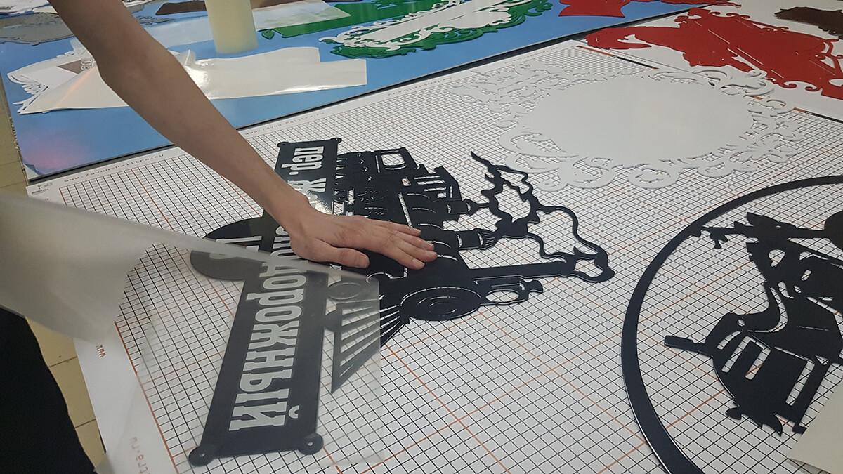 Домовые таблички вырезанные на лазере